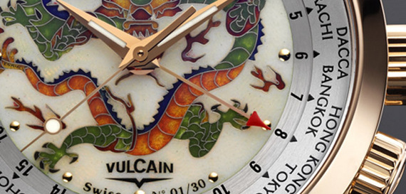 VULCAIN CRICKET AVIATOR GMT EDITION LIMITEE THE DRAGON