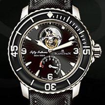 montre blancpain,blancpain,prix du neuf montre blancpain, tarifs des montres blancpain,montre homme,montre de luxe,le brassus,léman,villeret,fifty fathoms