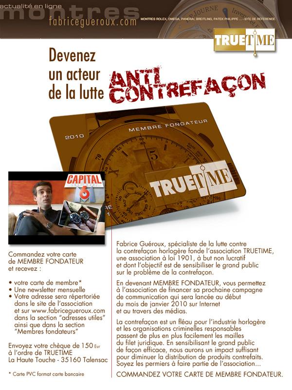 Devenez acteur de la lutte anti-contrefaçon...