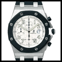 udemars Piguet Royal Oak Offshore