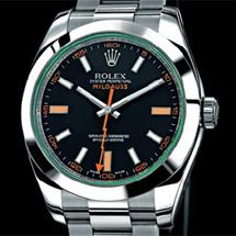 Prix du neuf Rolex Milgauss