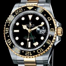 Prix du neuf Rolex GMT 2