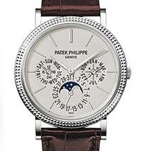 Prix du neuf Patek Philippe Complications