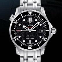 Prix et Tarif des Montres Omega 300M Chrono Diver