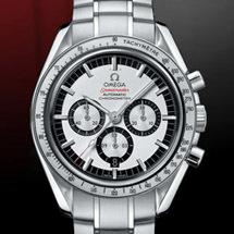 Prix et Tarifs des montres Omega Speedmaster Legend