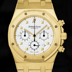 Prix du neuf Audemars Piguet Royal Oak Chronographe Or Jaune