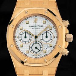 Prix du neuf Audemars Piguet Royal Oak Chronographe Or Rose