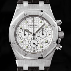 Prix du neuf Audemars Piguet Royal Oak Chronographe Or Gris