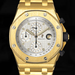 Prix du neuf Audemars Piguet Royal Oak Offshore Chronographe Date Or Jaune