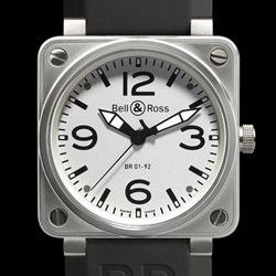 Prix du neuf Bell & Ross BR01-92 White Dial