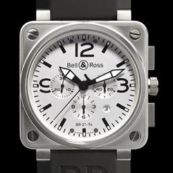 Prix du neuf Bell & Ross BR01-94 White Dial