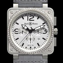 Prix du neuf Bell & Ross BR01-94 Top Diamond White Dial