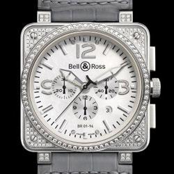Prix du neuf Bell & Ross BR01-94 Full Diamond