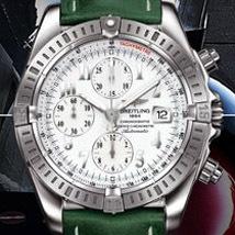 Prix du neuf Breitling Windrider Chronomat 454 Acier