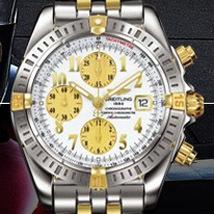 Prix du neuf Breitling Windrider Chronomat 465 Bicolore