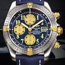 Prix du neuf Breitling Windrider Chronomat 466 Bicolore