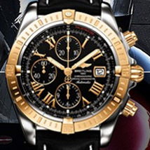 Prix du neuf Breitling Windrider Chronomat 469 Bicolore
