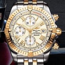 Prix du neuf Breitling Windrider Chronomat 470 Acier - Or jaune