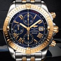 Prix du neuf Breitling Windrider Chronomat 471 Acier - Or jaune