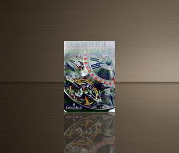 Tradition d'Excellence No 5, Audemars Piguet (avec DVD)