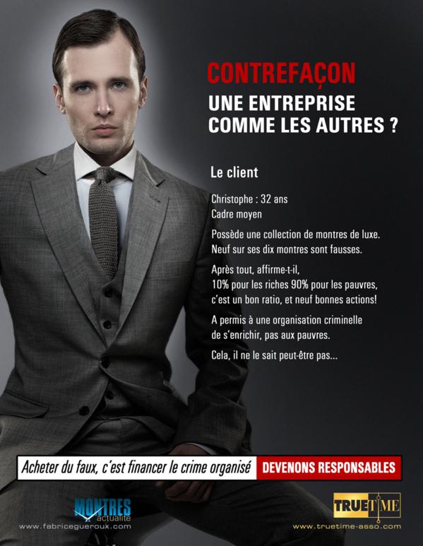Campagne de lutte anti-contrefaçon 2012 – Truetime – Fabrice Guéroux