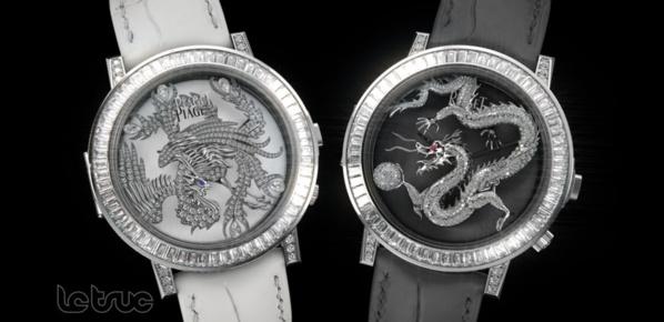 Dragon et Phoenix pour Piaget