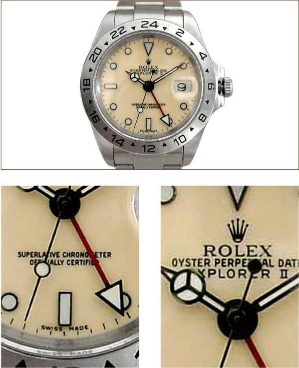 Fake Rolex Explorer II référence 16550 (cadran beige) - Contrefaçon