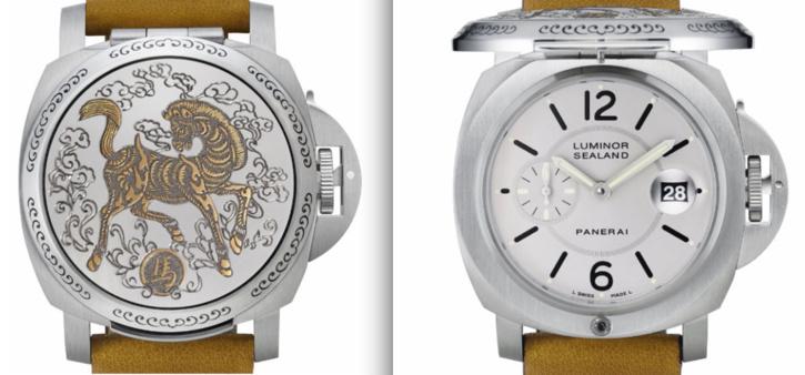 Officine Panerai Luminor Sealand : série limitée de 100 montres pour l'année du cheval
