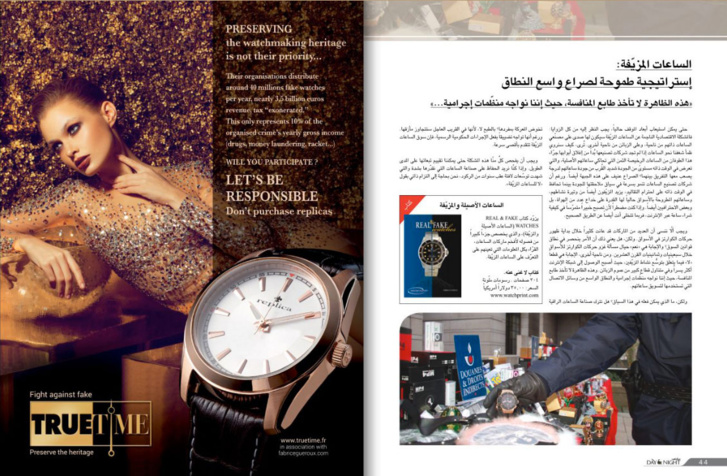 Truetime's anti-counterfeiting campaign in Middle East