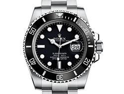 Prix du neuf Rolex 2015 Submariner 116610 LN Acier Date