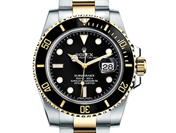 Prix du neuf Rolex 2015 Submariner 116613 LN or/acier Date