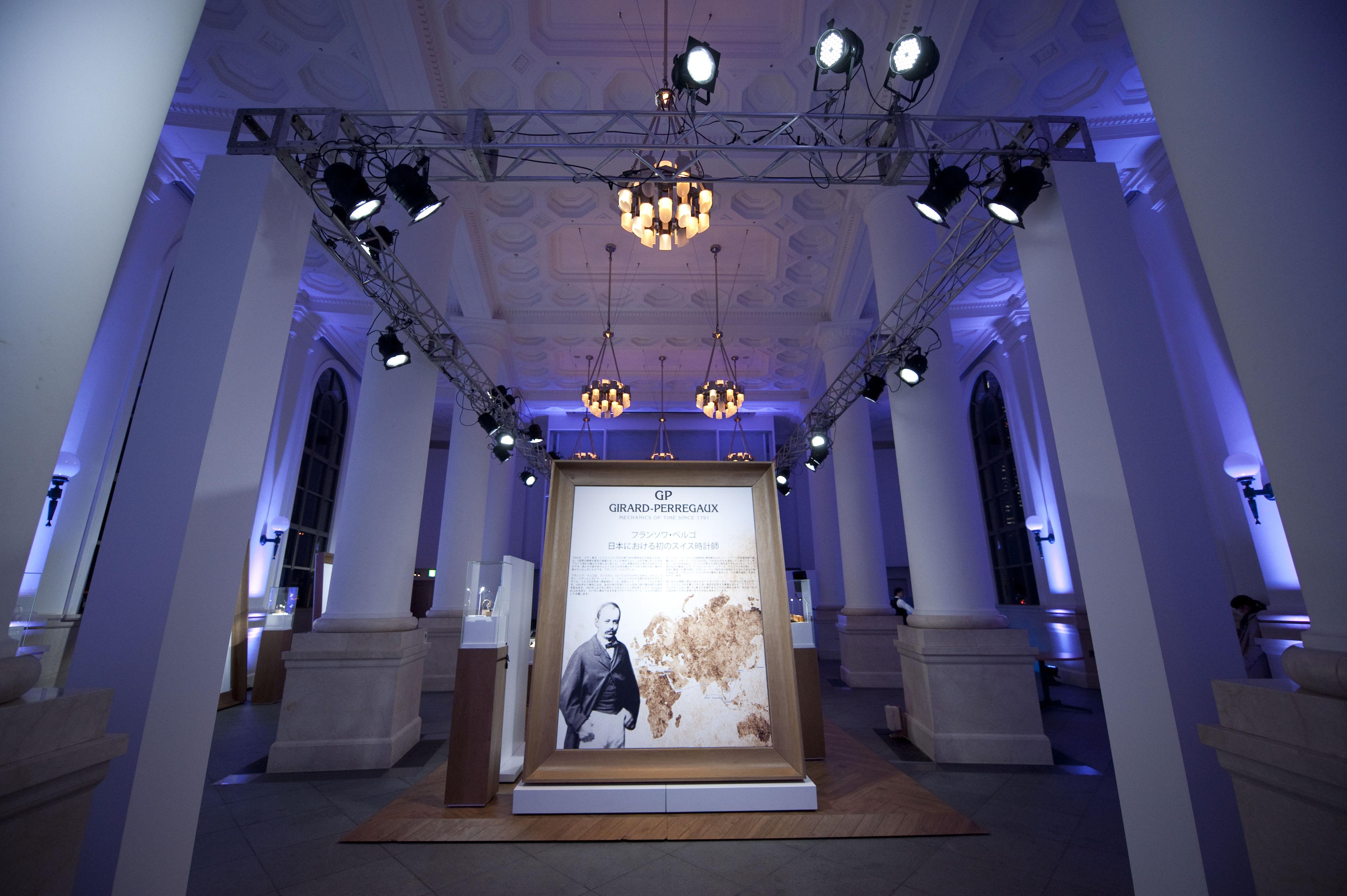 La Manufacture horlogère suisse inaugure à Yokohama, l'exposition François Perregaux, pionnier de l'horlogerie suisse au Japon