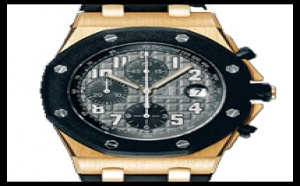 Occasion Audemars Piguet Royal Oak Offshore
