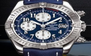 Prix du neuf Breitling Windrider Chronomat 457 Acier