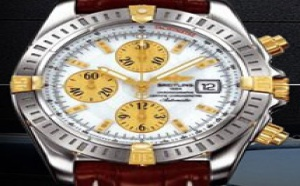 Prix du neuf Breitling Windrider Chronomat 462 Acier