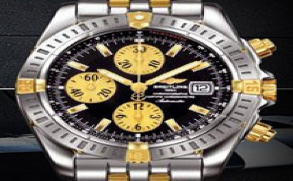 Prix du neuf Breitling Windrider Chronomat 461 Acier